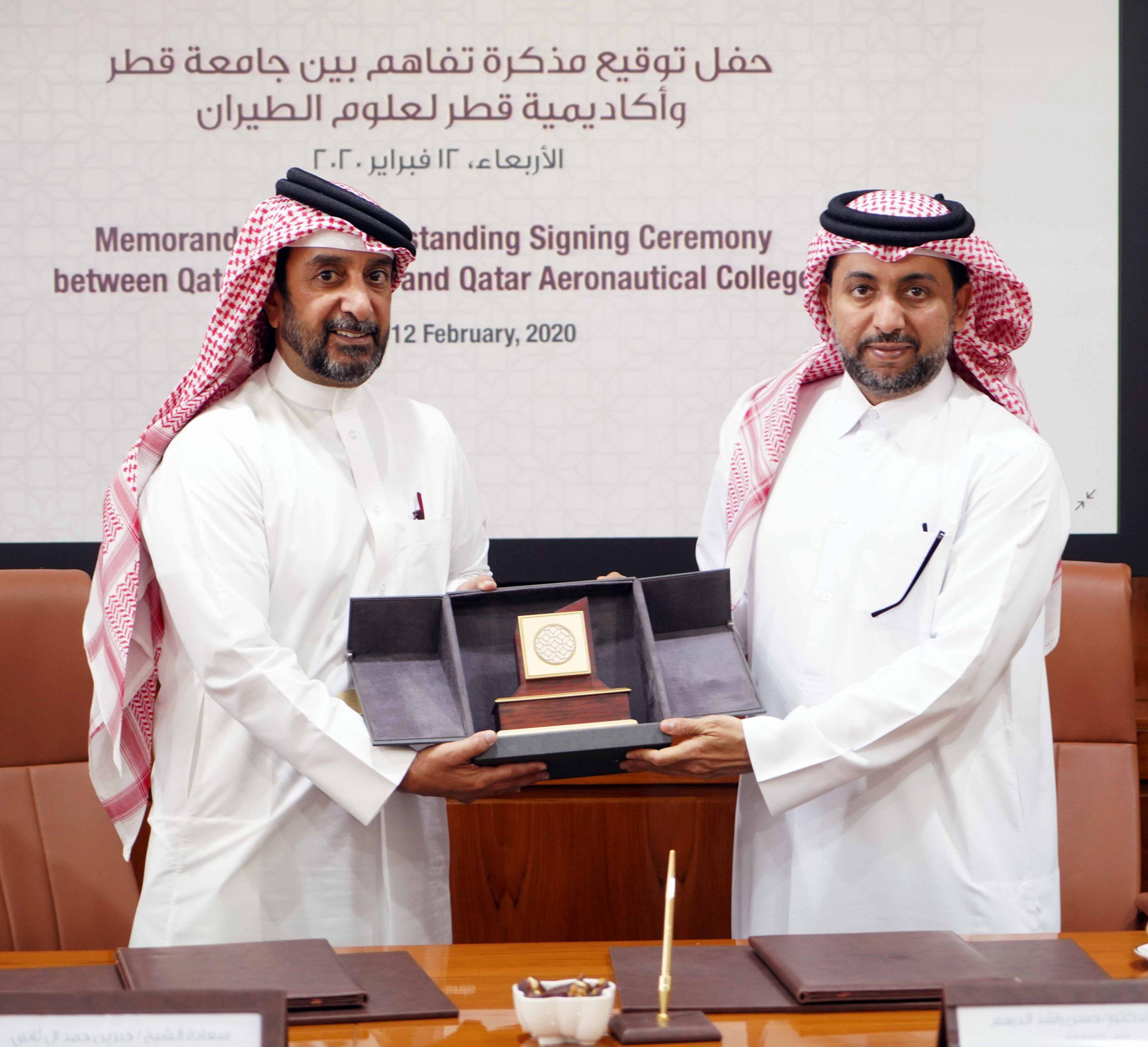 جامعة قطر وأكاديمية قطر لعلوم الطيران تعززان التعاون المشترك